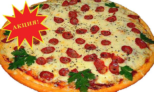 37Пицца итальянская без дрожжей рецепт