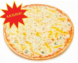 "Пицца  ""4 сыра"", 800 гр"