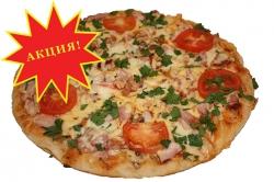 Пицца «Дольче Вита», 830 гр