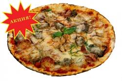 Пицца «Техас», 720 гр